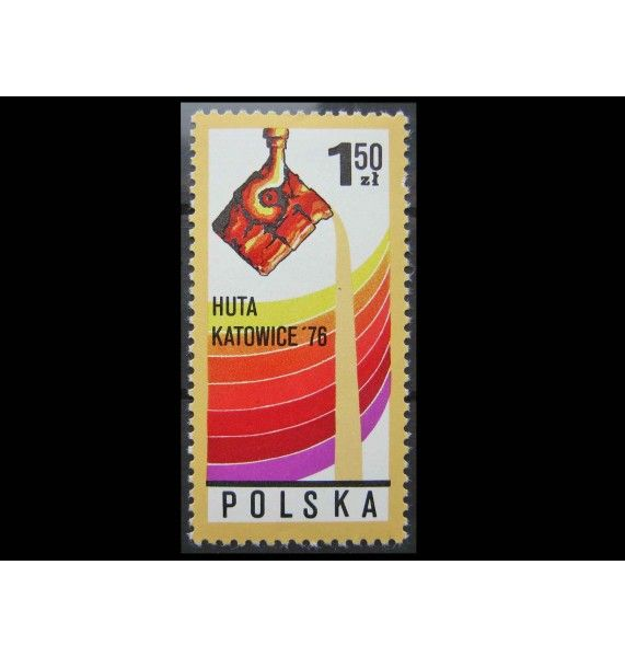 """Польша 1976 г. """"Сталелитейный завод в Катовице"""""""
