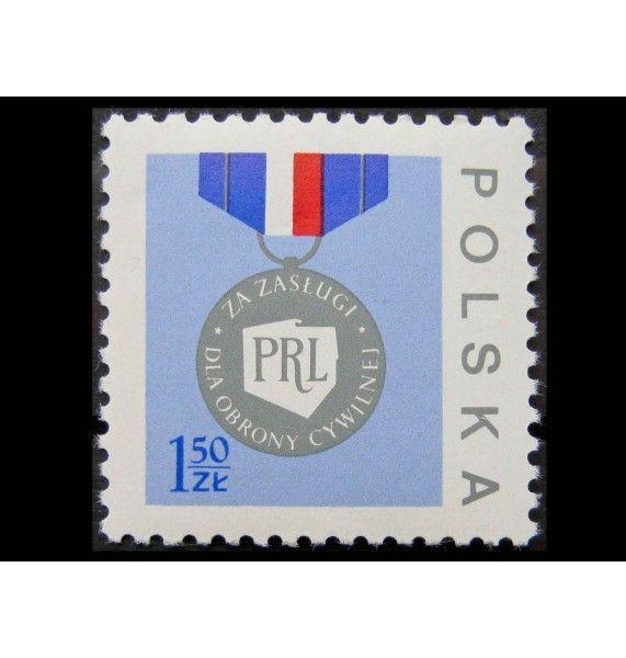 """Польша 1977 г. """"Гражданская оборона"""""""