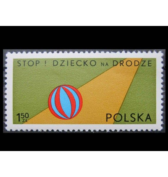 """Польша 1977 г. """"Кампания: Стой! Дети на дороге!"""""""