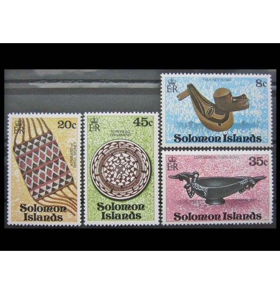 """Соломоновы острова 1979 г. """"Художественный промысел"""""""