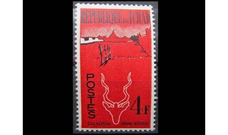 """Чад 1962 г. """"Независимость: Животные и пейзажи"""""""