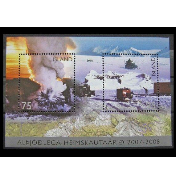 """Исландия 2007 г. """"Международный полярный год (2007-2008)"""""""