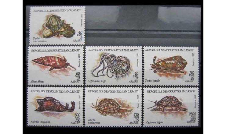 "Мадагаскар 1993 г. ""Моллюски"""
