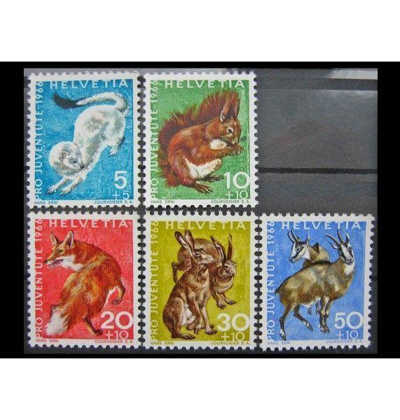 """Швейцария 1966 г. """"Дикие животные"""""""