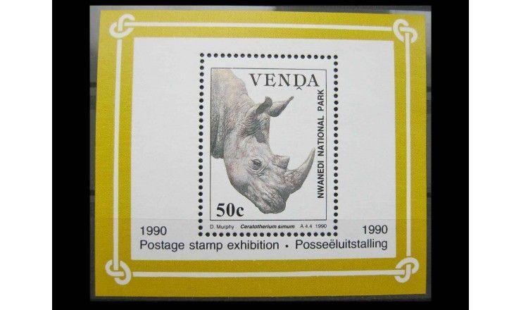 """Венда 1990 г. """"Защита животных: Национальный парк Нванеди"""""""