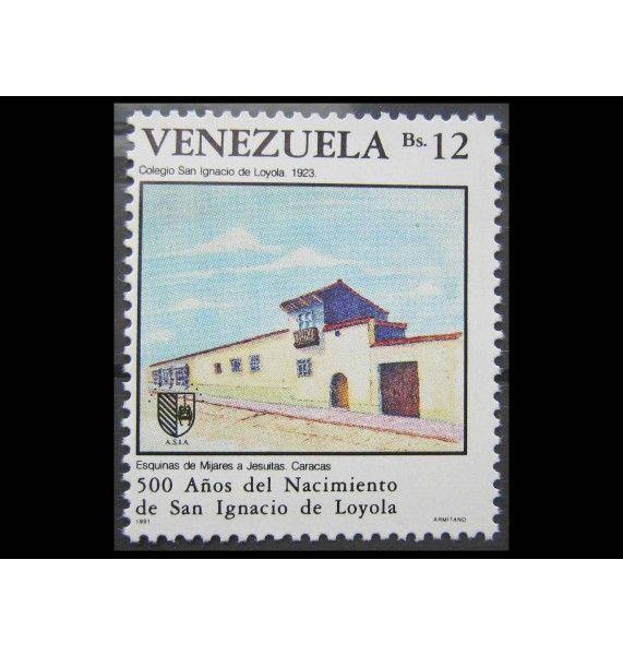 """Венесуэла 1991 г. """"500-летие Игнатия де Лойола"""""""