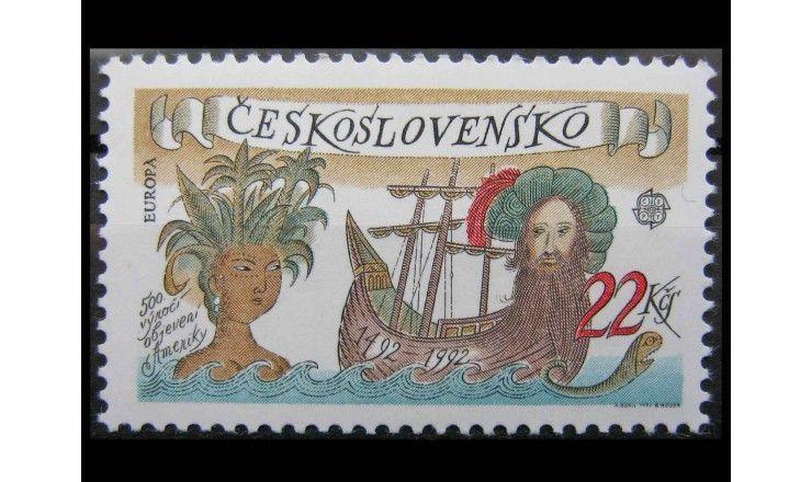 """Чехословакия 1992 г. """"Европа: 500 лет открытия Америки"""""""