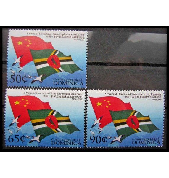 """Доминика 2009 г. """"5 лет дипломатических отношений с Китайской Народной Республикой"""""""