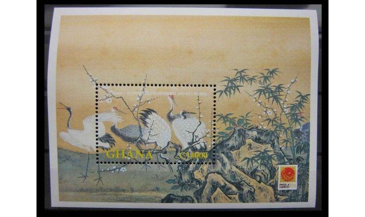 """Гана 2001 г. """"Выставка марок PHILANIPPON`01, Токио: Японская живопись"""""""