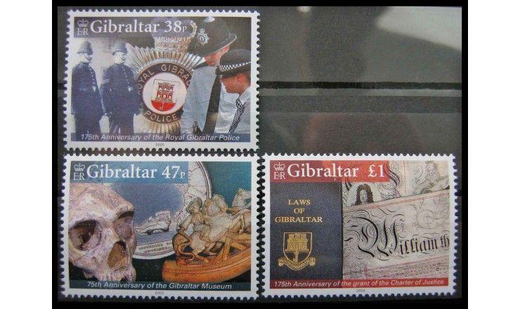 """Гибралтар 2005 г. """"Годовщины: 175 лет Королевской полиции; 75 лет музею; 175 лет Верховному суду"""""""