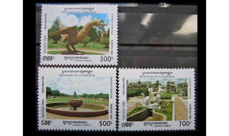 """Камбоджа 1995 г. """"Туризм: Городские парки"""""""
