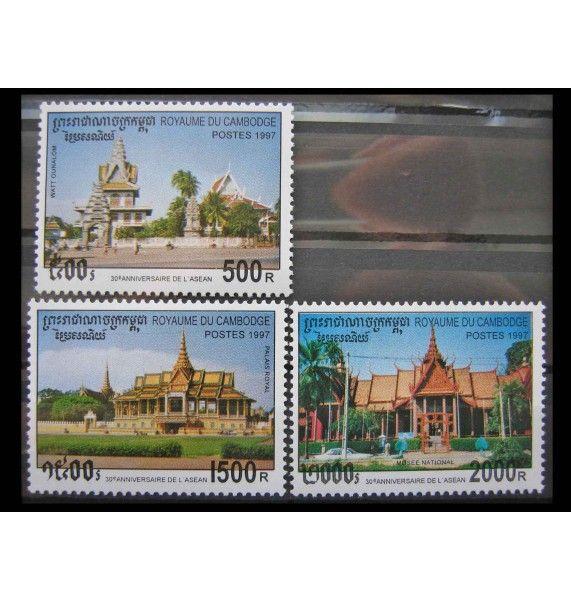 """Камбоджа 1997 г. """"Ассоциация государств Юго-Восточной Азии: Достопримечательности Пномпеня"""""""
