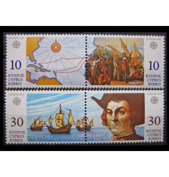 """Кипр 1992 г. """"Европа: 500 лет открытия Америки"""""""