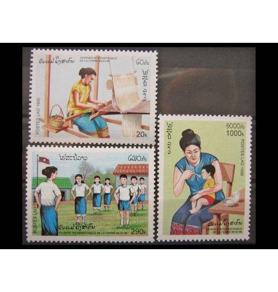 """Лаос 1996 г. """"Международный женский день"""""""