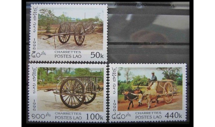 "Лаос 1996 г. ""Повозки"""