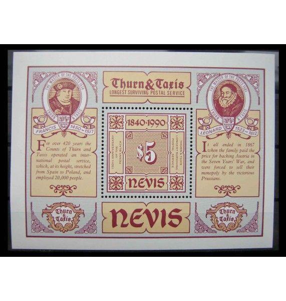 """Невис 1990 г. """"150 лет почтовой марке; 500 лет международной почтовой связи в Европе"""""""