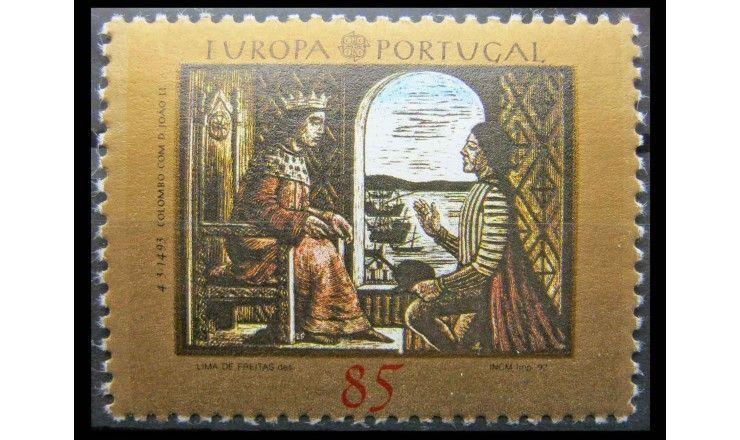 """Португалия 1992 г. """"Европа: 500 лет открытия Америки"""""""