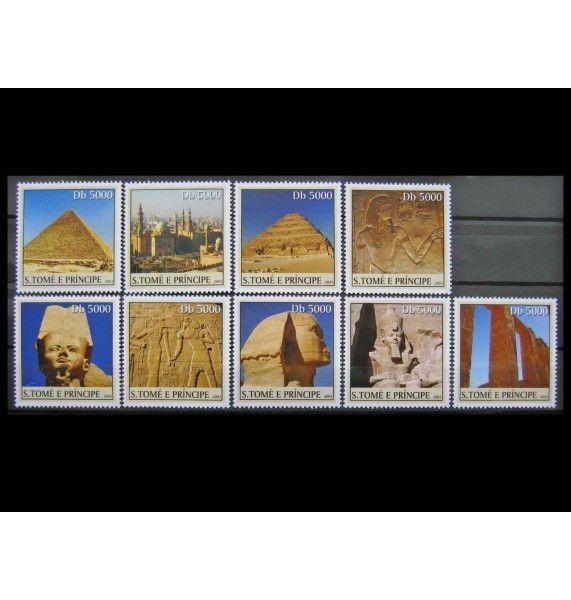 "Сан-Томе и Принсипи 2003 г. ""Древности Египта"""