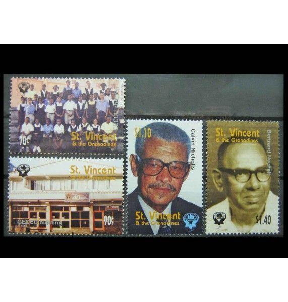 """Сент-Винсент и Гренадины 2004 г. """"40 лет Кредитного союза (GECCU)"""""""