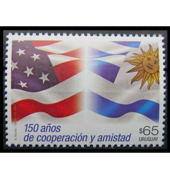 """Уругвай 2017 г. """"150 лет сотрудничества и дружбы между Уругваем и США"""""""