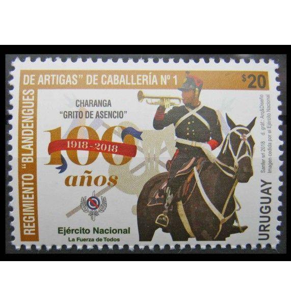 """Уругвай 2018 г. """"100 лет первому Уругвайскому кавалерийскому полку"""""""