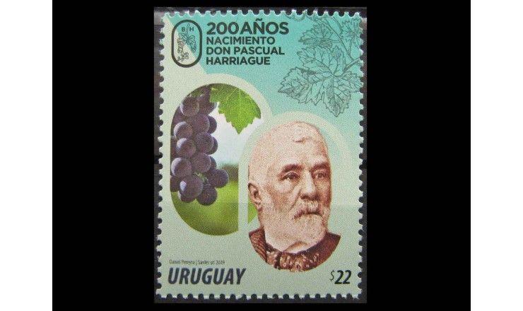 """Уругвай 2019 г. """"200-летие со дня рождения Дона Паскуаля Харриага"""""""