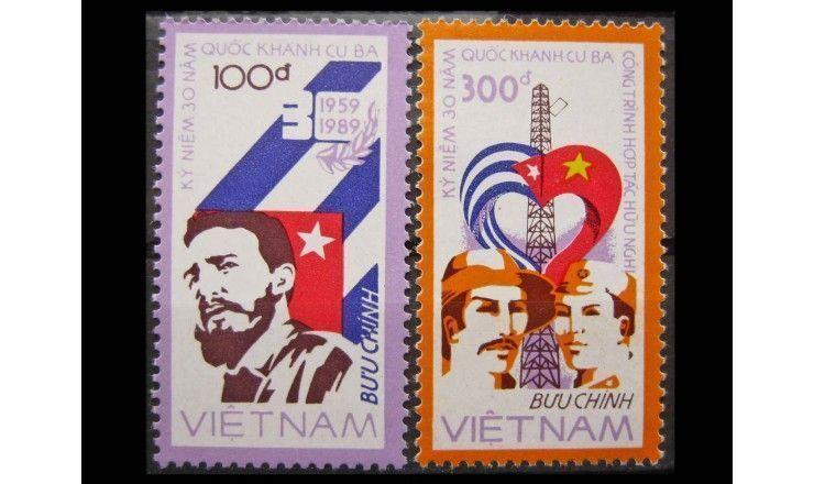 """Вьетнам 1988 г. """"30-летие Фиделя Кастро"""""""