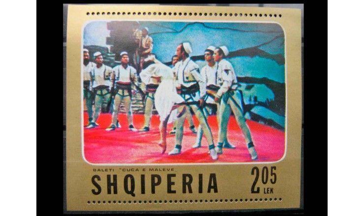 """Албания 1976 г. """"Балет"""""""