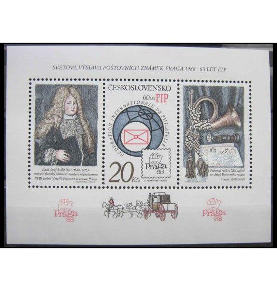 """Чехословакия 1986 г. """"Выставка марок PRAGA`88; 60 лет Международной федерации филателии (FIP)"""""""