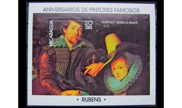 "Никарагуа 1978 г. ""250-летие Гейнсборо, 500-летие Тициана, 400-летие Рубенса"""