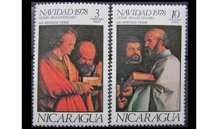 """Никарагуа 1978 г. """"Рождество: Картины"""""""