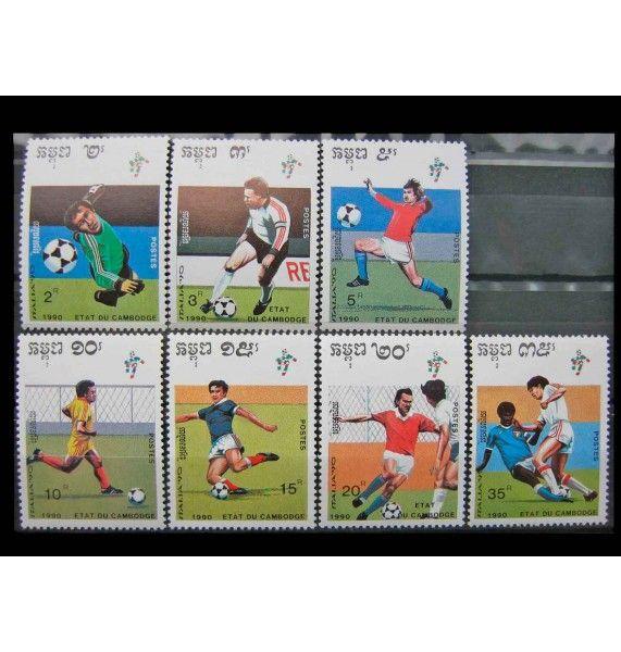 """Камбоджа 1990 г. """"Чемпионат мира по футболу, Италия"""""""