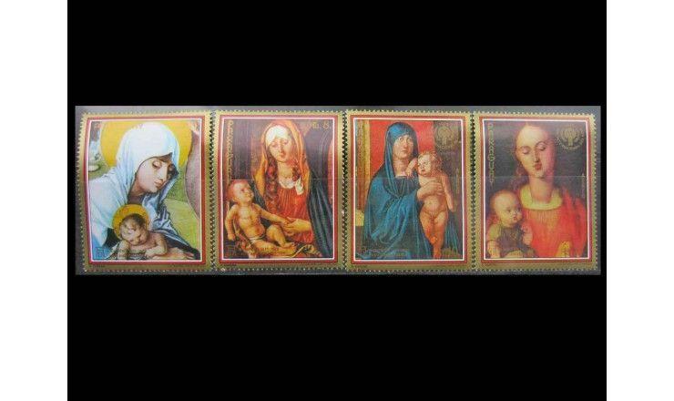 "Парагвай 1979 г. ""Картины Дюрера - Международный год ребенка"""