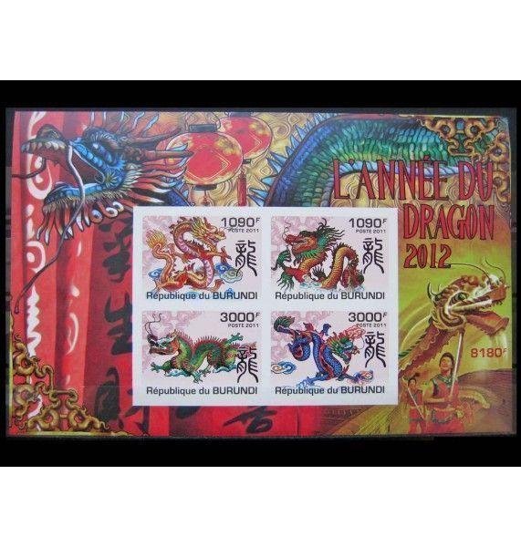 """Бурунди 2011 г. """"Китайский Новый год: Год Дракона"""""""