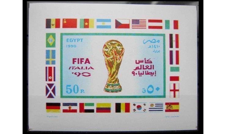 """Египет 1990 г. """"Чемпионат мира по футболу, Италия"""""""