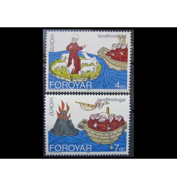 """Фарерские острова 1994 г. """"Европа: Открытия и изобретения"""""""