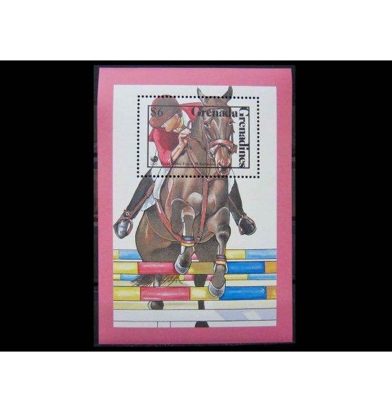 """Гренада и Гренадины 1989 г. """"Золотые медалисты Летних Олимпийских игр 1988"""""""