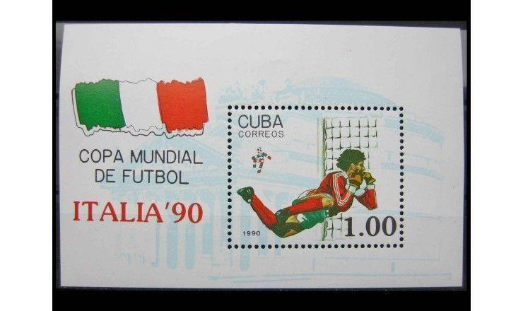 """Куба 1990 г. """"Чемпионат мира по футболу, Италия"""""""
