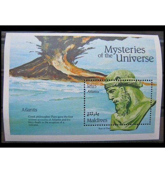 """Мальдивы 1992 г. """"Загадки Вселенной"""""""