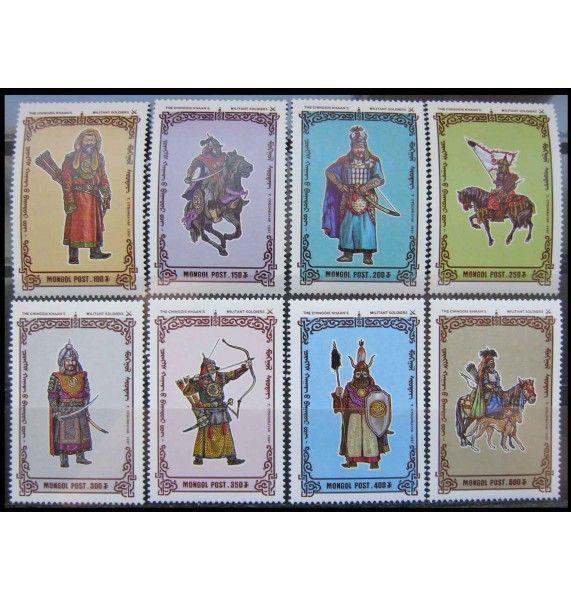 """Монголия 1997 г. """"Солдаты Чингисхана"""""""