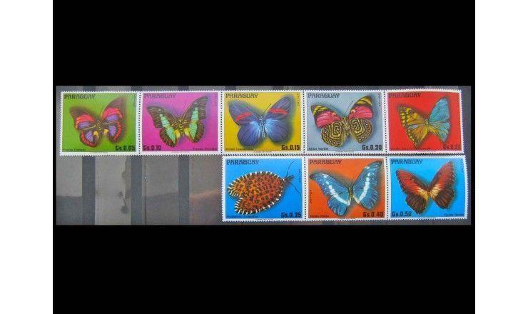 "Парагвай 1976 г. ""Бабочки"""