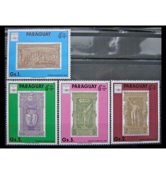 """Парагвай 1990 г. """"Летние Олимпийские игры 1992, Барселона и 1896 Афины"""""""