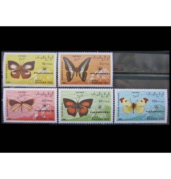 """Сахарская Арабская ДР 1991 г. """"Выставка марок PHILANIPPON`91: Бабочки"""""""