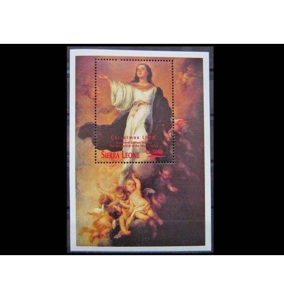 """Сьерра-Леоне 1998 г. """"Рождество: Религиозная живопись"""""""