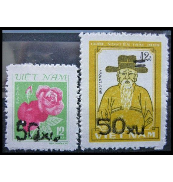 """Вьетнам 1984 г. """"Стандартные марки"""" (надпечатка)"""