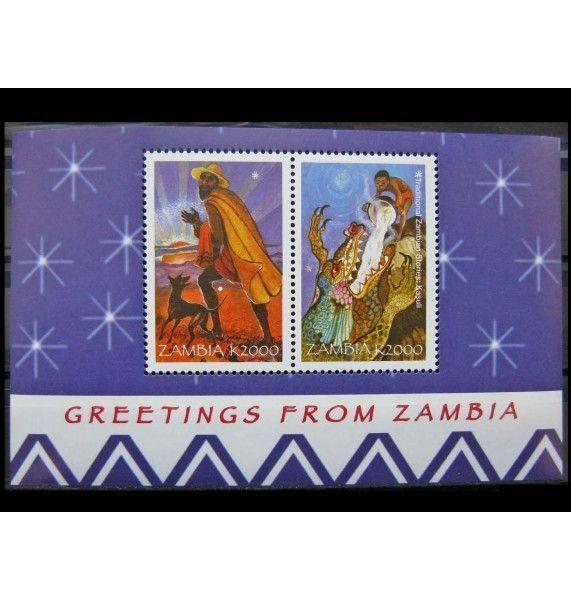 """Замбия 1998 г. """"Рождество: Замбийские саги"""""""