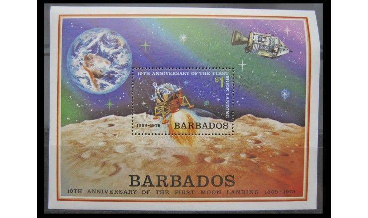 """Барбадос 1979 г. """"Космические проекты"""""""