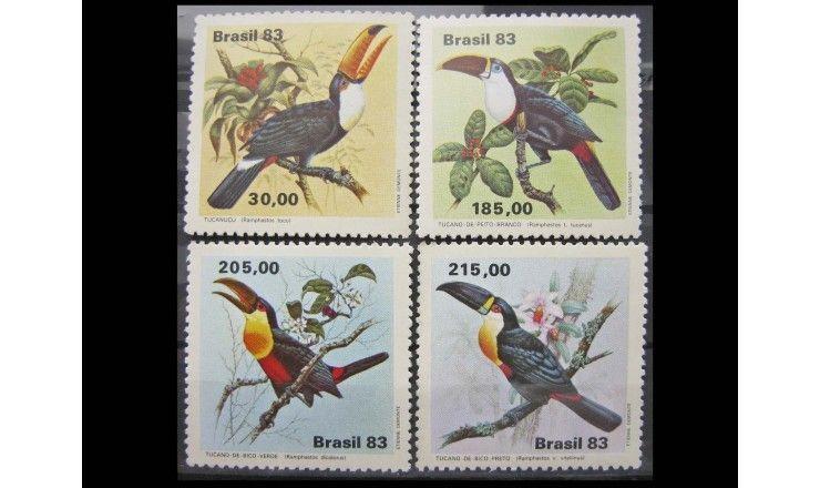 "Бразилия 1983 г. ""Бразильская фауна: Тукан"""