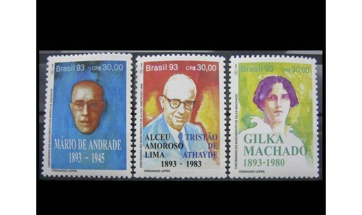 """Бразилия 1993 г. """"День книги"""""""