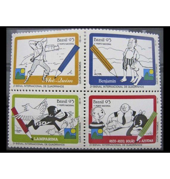 """Бразилия 1993 г. """"Международная выставка комиксов Биеннале"""""""